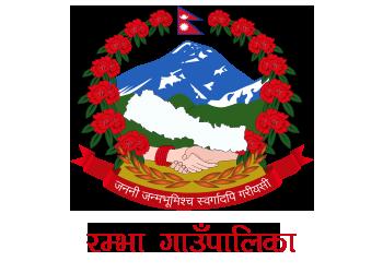 Ramva Rural Municipality